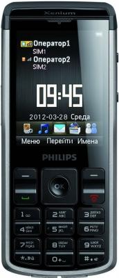 Телефон Philips Xenium Champion X333 до 3000 рублей.