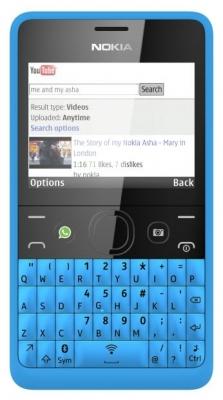Телефон Nokia Asha 210 - симпатичный аппарат для мамы и любителей постучать по клавиатуре.