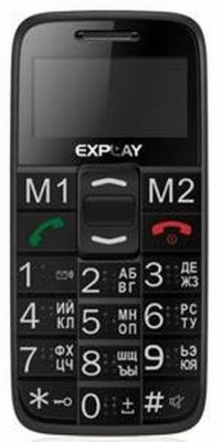Телефон Explay BM10 - для слабовидящих и пожилых.
