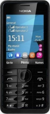 Нокиа 301 Dual - простота и немного наворотов в телефоне с 2 сим картами.