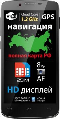 Смартфон Explay HD Quad достойный ответ аналогам.