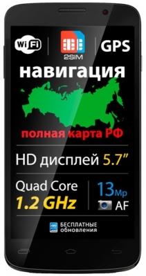 Смартфон Explay Communicator - средняя цена с флагманской камерой.