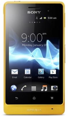 Sony Xperia go Sports Edition - обзор, изменение цены, характеристики  Na-Obzor.ru