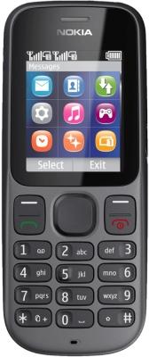 Телефон Nokia 101 - достоинства и недостатки бюджетной модели.
