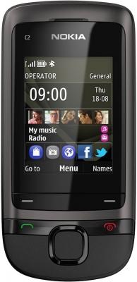 Телефон Nokia C2-05 - слайдер с идеальным соотношением цены и качества.