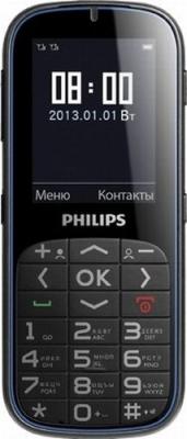 Телефон Philips Xenium X2301 - крупный шрифт и большие кнопки.