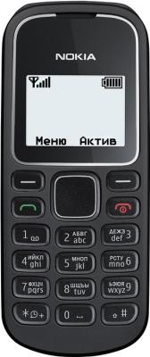 Nokia 1280 - яркая простота от популярного бренда.