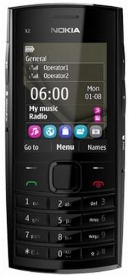 Nokia X2-02 - две симки плюс расширенный функционал.