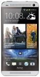 Обзор и характеристики HTC One Dual SIM