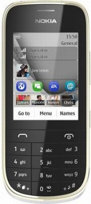 Телефон Nokia Asha 202 практичный двухсимочник для практичных людей