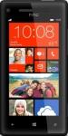 Обзор и характеристики HTC Windows Phone 8X