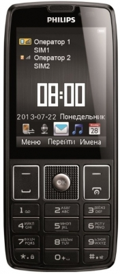Телефон Philips Xenium X5500 пока цена завышена.