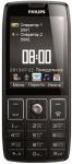Обзор и характеристики Philips Xenium X5500